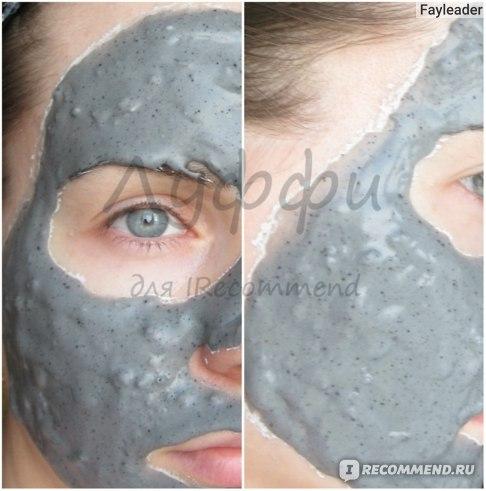 Маска анти-акне для всех типов кожи V.I.Cosmetics  «Супер очищение и сужение пор» фото