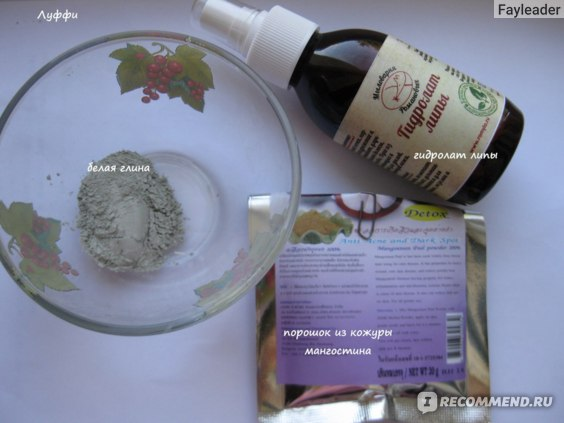 Маска-скраб ISME Rasyan Mangosteen Peel Powder из кожуры мангостина порошковая фото