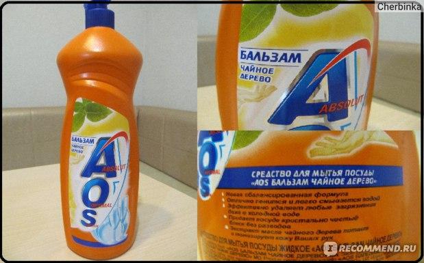 """Средство для мытья посуды жидкое AOS """"Бальзам Чайное дерево"""" фото"""