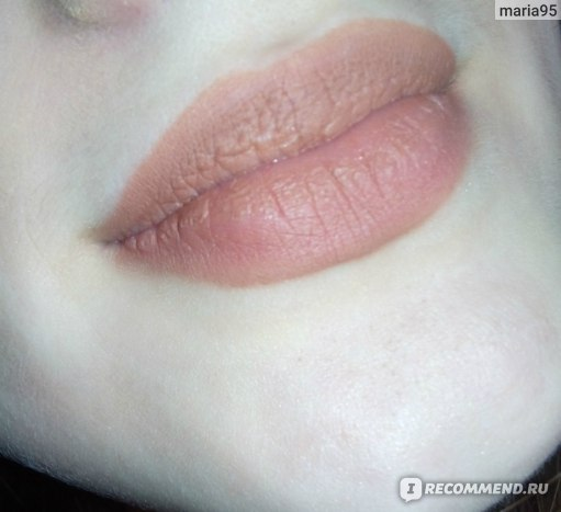 Карандаш для губ Victoria Shu  Barcelona фото