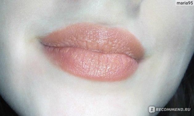№138 с бальзамом для губ