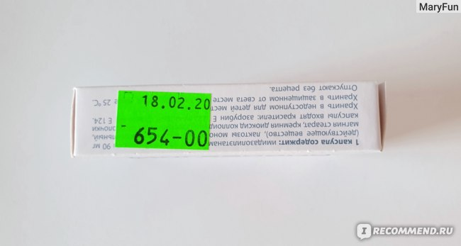 Купить Ингавирин можно по такой сниженной цене в Социальнной или Дешевой аптеках