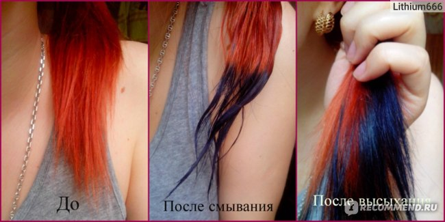 Как смыть тоник для волос в домашних условиях 5