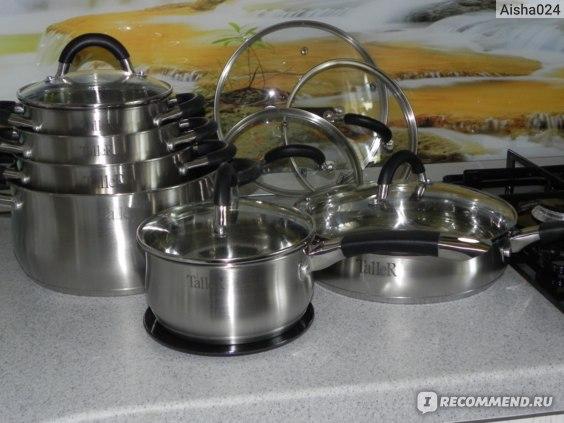Набор посуды из нержавеющей стали TalleR TR-1047 (1041) фото