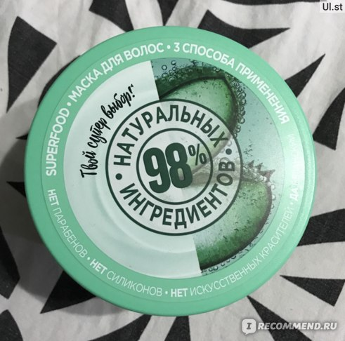Маска для волос Garnier Fructis Алоэ Superfood Увлажнение фото
