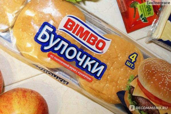 Булочка Bimbo Из пшеничной муки с кунжутом