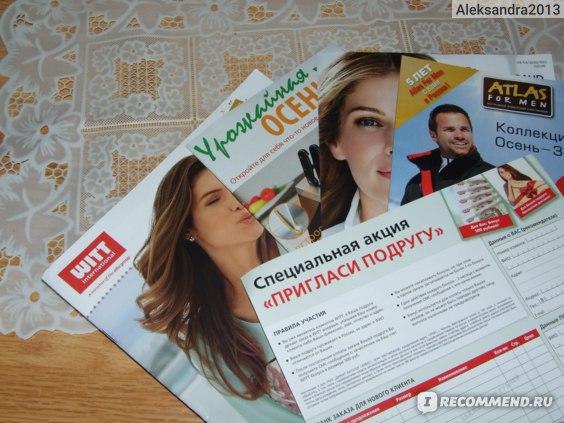 Одежда для всей семьи WITT по каталогу - witt-international.ru фото
