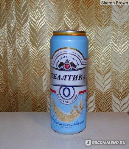 Безалкогольное пиво Балтика №0 Нефильтрованное Пшеничное фото