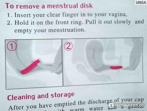 Менструальный диск Aliexpress copa menstrual Reusable Disc Flat-fit Design Menstrual Cup Extra-Thin Sterilizing Silicone Menstrual Disk Tampon/Pad Alternative фото
