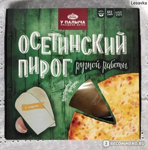 Осетинский пирог У Палыча с сыром фото
