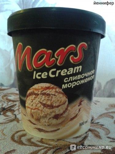Мороженое Mars сливочное с карамелью и прослойкой из шоколадной глазури фото
