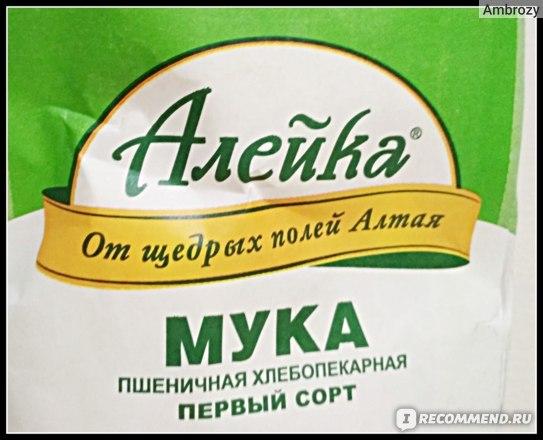 Мука Алейка Пшеничная Хлебопекарная 1 сорт фото
