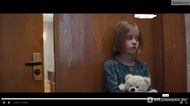 Лёд 2 (2020, фильм) фото