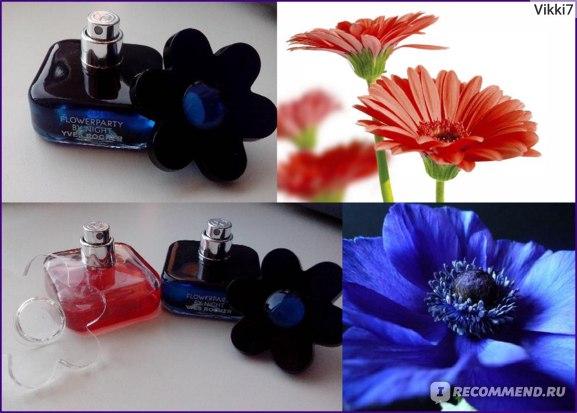 Ив Роше / Yves Rocher FlowerParty / Цветочное диско фото