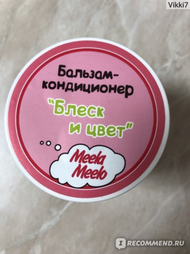 """Бальзам-кондиционер для волос Meela Meelo """"Блеск и цвет"""" фото"""
