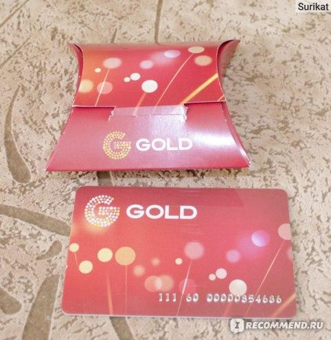 GOLD. Сеть ювелирных магазинов, Барнаул фото