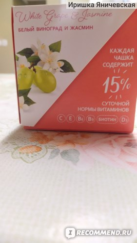 "Чай зеленый Curtis ""Beauty Green Tea"" фото"
