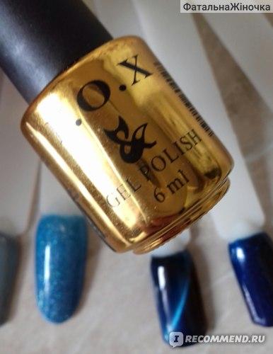 "Гель-лак для ногтей F.O.X ""Кошачий глаз"" Gel Polish Gold Cat Eye фото"