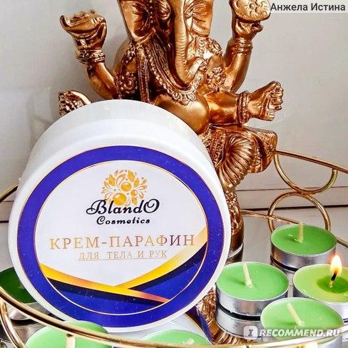 Парафин косметический Blando Cosmetics Крем-парафин для лица и тела классический фото