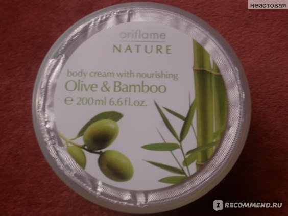 Крем для тела  Oriflame Olive & Bamboo фото