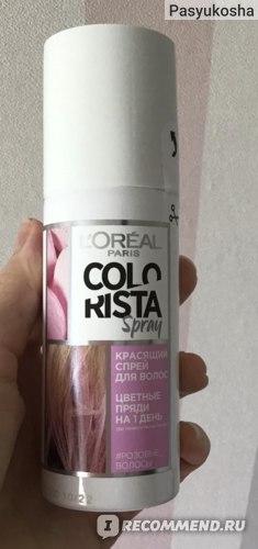 Краска-спрей для волос L'Oreal Paris COLORISTA 1 day фото