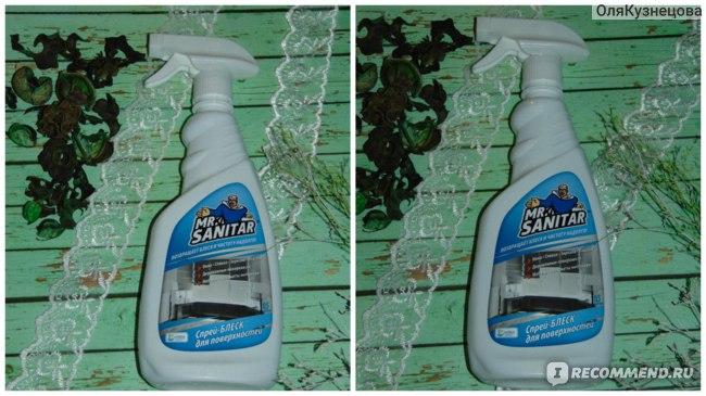 Спрей-блеск для поверхностей Новороссийский завод бытовой химии Mr.SANITAR с полирующим эффектом фото