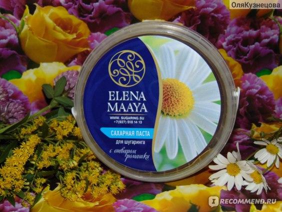 Паста для шугаринга ELENA MAAYA с отваром ромашки фото