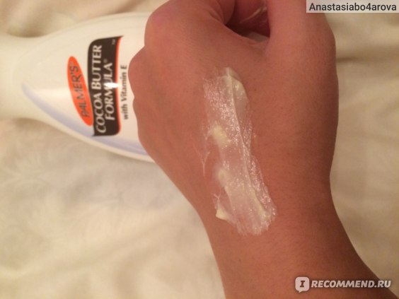 Лосьон для рук и тела Palmer's Cocoa Butter Formula Body Lotion with vitamin E фото
