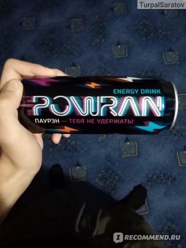 Энергетический напиток Pawran Original фото