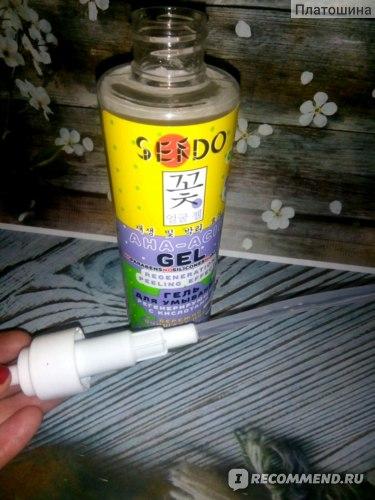 Гель для умывания SENDO регенерирующий с кислотами фото