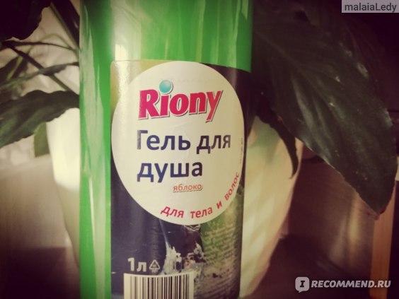 Геля для душа Riony Яблоко  фото