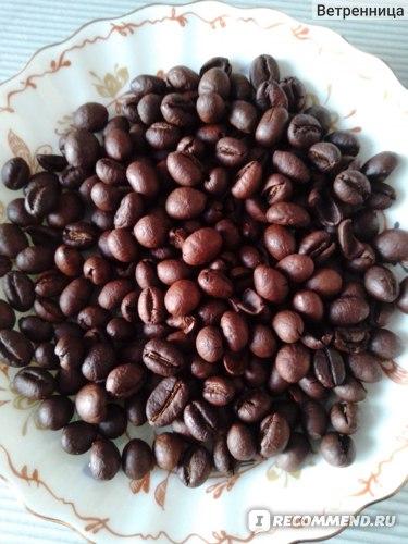 Ароматизированный кофе Кофейная Кантата Банановый сплит фото