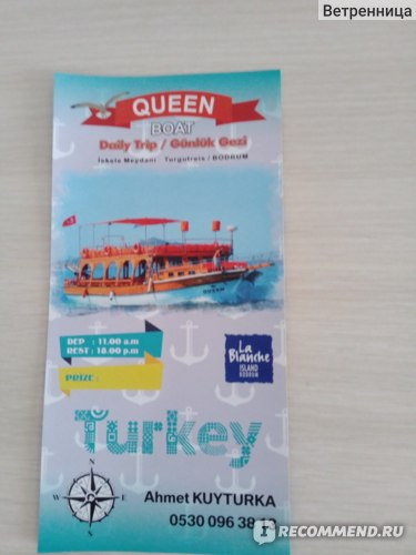 LA BLANCHE RESORT & SPA 5*, Турция, Бодрум фото