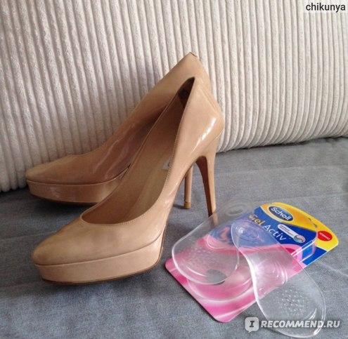 Стельки Scholl GelActiv™ для обуви на высоком каблуке