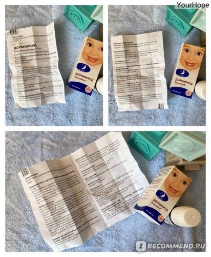 Успокоительное средство DEUTSCHE HOMOOPATHIE-UNION DHU-ARZNEIMITTEL Дормикинд от 0-6 лет фото