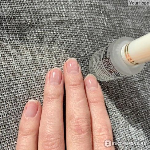 Укрепитель ногтей Умная Эмаль Улучшенная формула с протеином и витаминами В5, А,Е фото