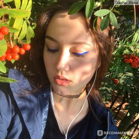 Подводка для глаз NYX Professional Makeup Vivid Brights фото