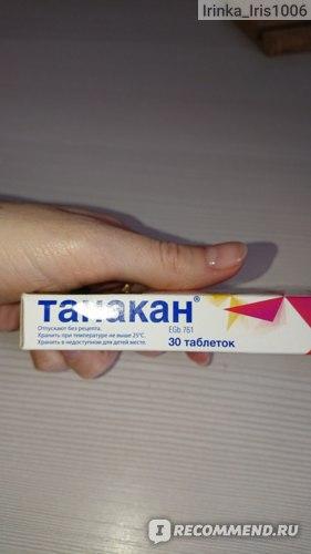 Средства д/улучшения мозгового кровообращения   ТАНАКАН® фото
