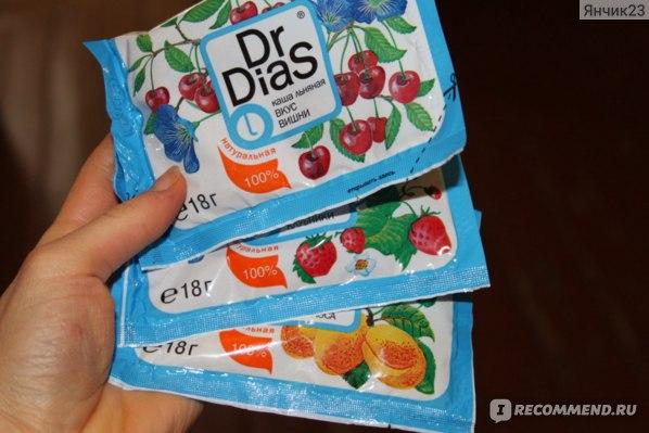 Каши быстрого приготовления Dr.DiaS льняная фото