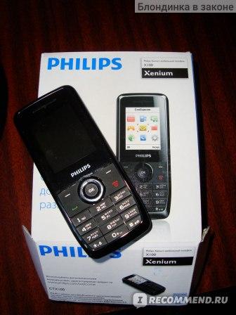 Philips Xenium X100 фото