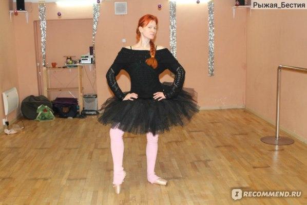 Балетная пачка Bloch R2921 фото