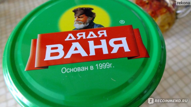 """Огурцы соленые Дядя Ваня """"Рязанские"""" фото"""