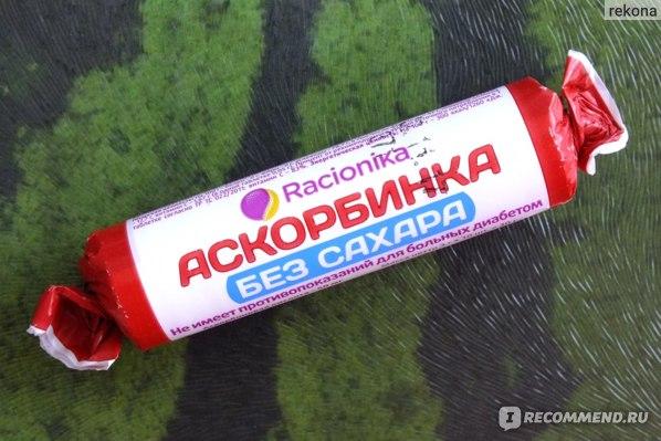 аскорбинка Racionica без сахара