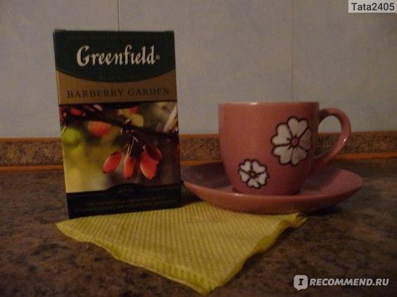 Очаровательный букет чая Greenfield - «Barberry garden»