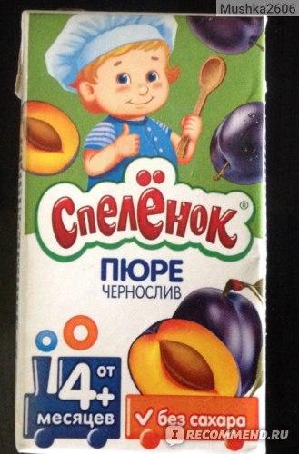 Пюре Спеленок ЧЕРНОСЛИВ фото