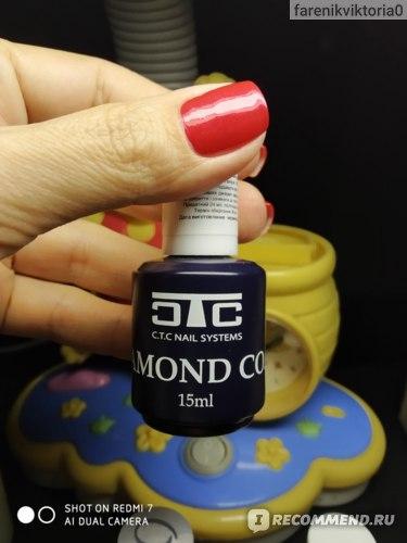 Сушка-закрепитель лака C.T.C. nail systems Diamond coat фото