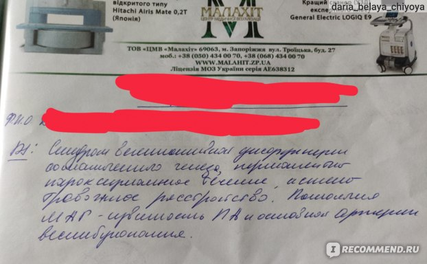 Антидепрессант TeVa Эсциталопрам-Тева фото