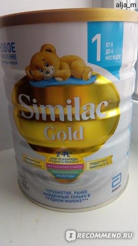 Детская молочная смесь Similac Gold фото