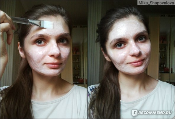 Маска для лица V.i.Cosmetics Витаминная экспресс-маска Lamma фото