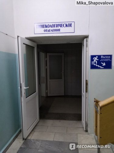 Краевая клиническая больница № 1 им. профессора С.В. Очаповского, Краснодар фото
